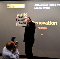 Athens International Film Video Fest - Honoring Ruth