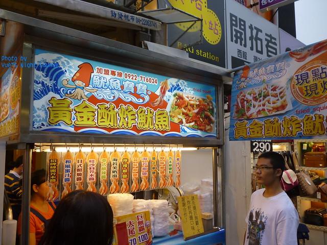 黃金酥炸魷魚
