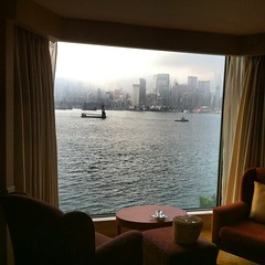 The view from Kowloon Shangri-La