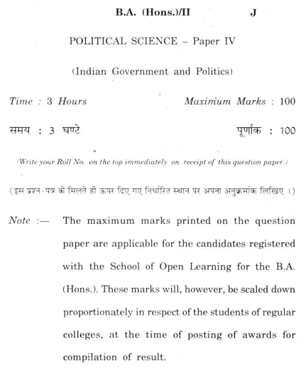 DU SOL B.A. (Hons) PS Question Paper -  Indian Government and Politics -  Paper IV