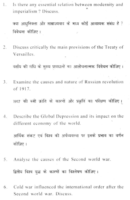 DU SOL B.A. Programme Question Paper - (HS6) Issues in World History  - Paper XI