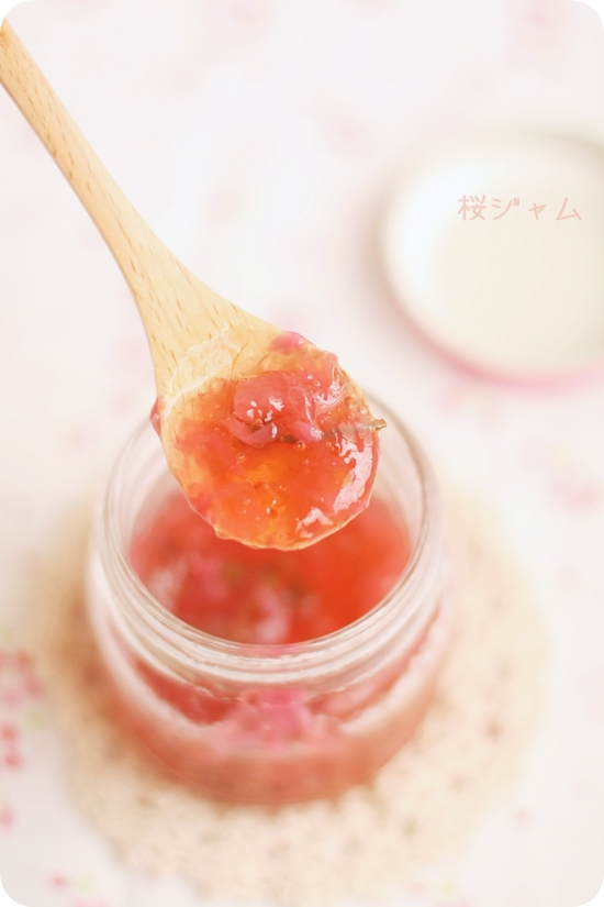 Sakura Jam 桜ジャム