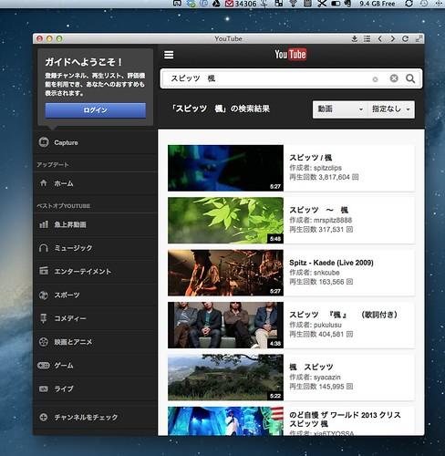 スクリーンショット 2013-04-27 0.36.10