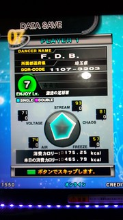 2013-04-27_18-18-59_522.jpg