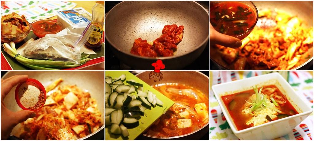 韓式辣泡菜豆腐豬肉湯 Pork Kimchi JjiGae 10