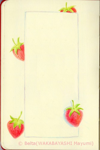 2013_04_30_strawberry_01_s by blue_belta