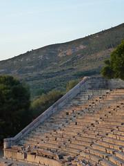 Epidaurus '13