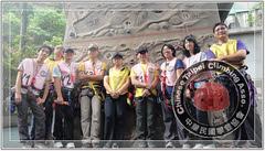 第9期休閒攀登教練講習l02