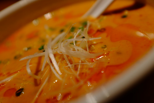 hot tan-tan noodle
