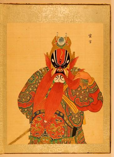 002-Álbum de caras de la ópera de la Oficina de la Gran Paz-1851-1911-Biblioteca Digital Mundial