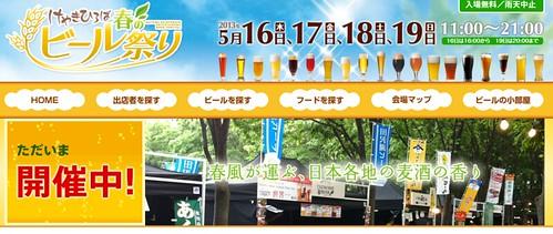 2013-05-18_1108