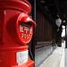 Postbox by Teruhide Tomori