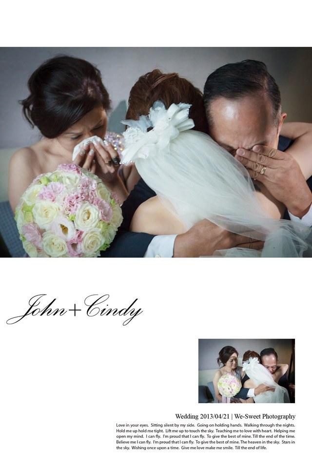 喜恩婚禮記錄-0027.jpg
