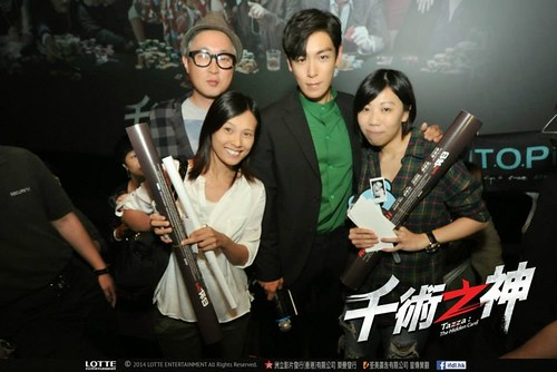 top-with-fans-tazza-hong-kong_20140927(2)