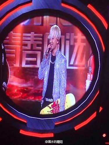 Taeyang-YoungChoiceAwards2014-Beijing-20141210_-288