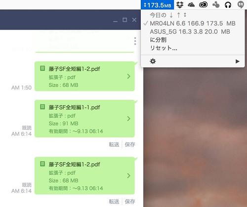 スクリーンショット 2016-09-06 06.33.54