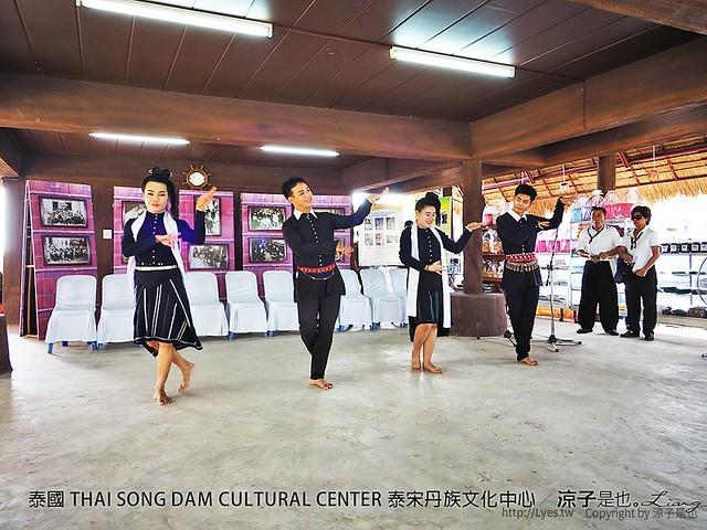 泰國 THAI SONG DAM CULTURAL CENTER 泰宋丹族文化中心 26