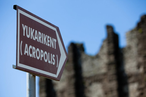 Akropolis; copyright 2013: Georg Berg