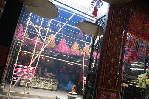 Tin Hau Temple