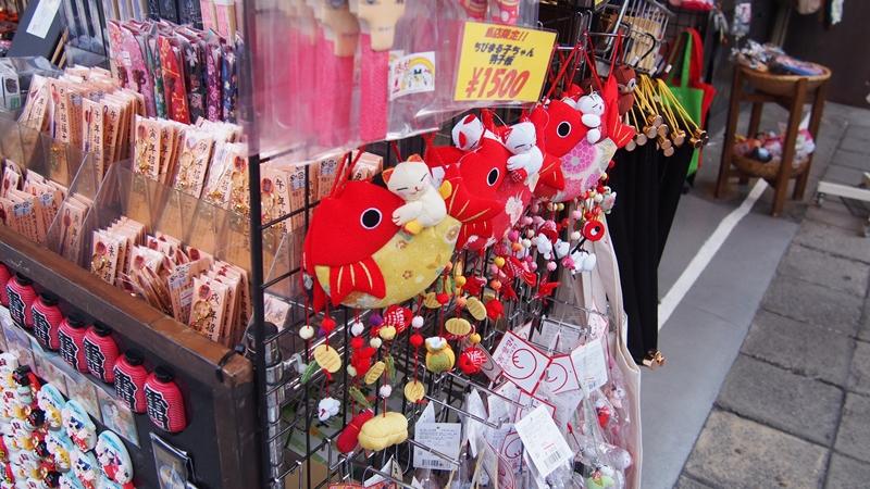 Tokyo Honeymoon 2013_day06_007