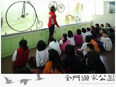 2013-小學生認識國家公園(0401)-19