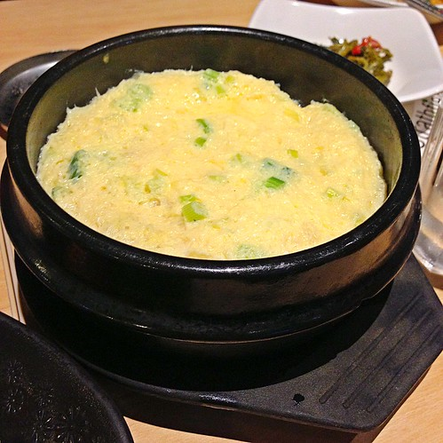 Red Pepper - Steamed Egg