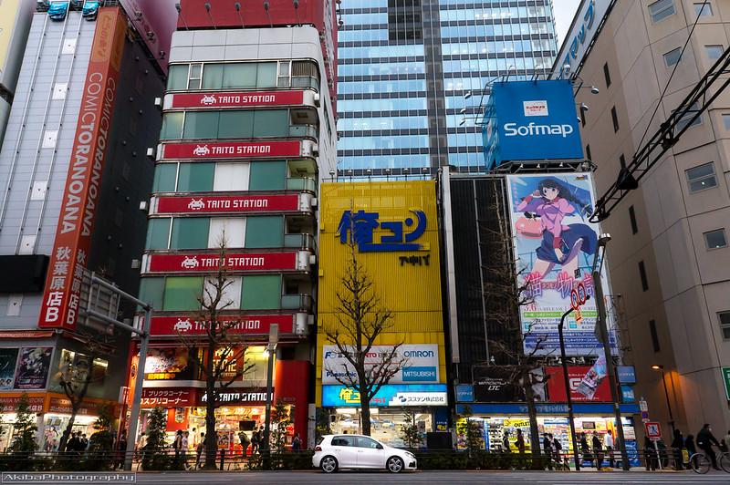 AkibaPhotography0046