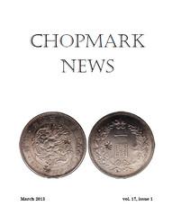 Chopmark News v17n01
