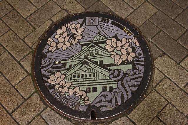 1038 - Osaka