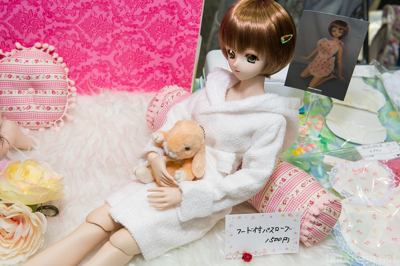 DollsParty29-028-DD 愛香堂-DSC_2897