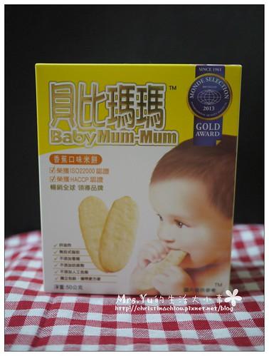 貝比瑪瑪米餅1.jpg