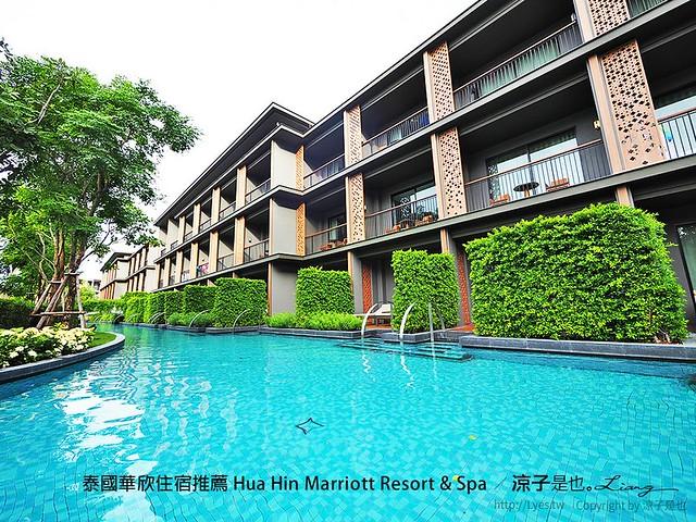 泰國華欣住宿推薦 Hua Hin Marriott Resort & Spa 73