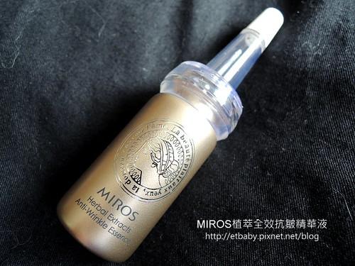 MIROS植萃全效抗皺精華液