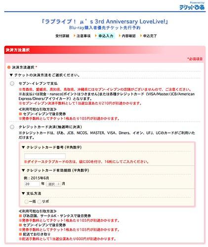 スクリーンショット 2013-04-09 23.10.53