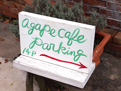 アガペカフェ駐車場