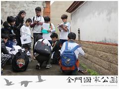 2013-小學生認識國家公園(0401)-08
