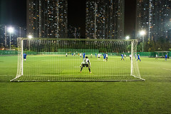"""夜間足球 Nighttime Football (Soccer)"" / 香港體育男運動員 Hong Kong Men in Sports / SML.20130413.6D.00556"