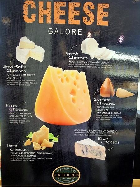 savour 2013 - singapore - gourmet market (125)