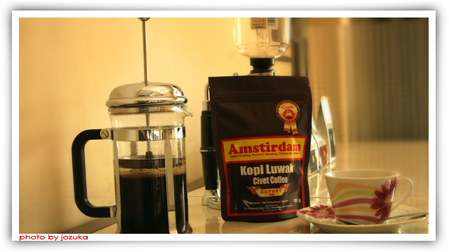 French Press Coffee Maker, Luwak Coffee
