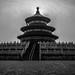 Hall of Prayer for Good Harvests, Temple of Heaven