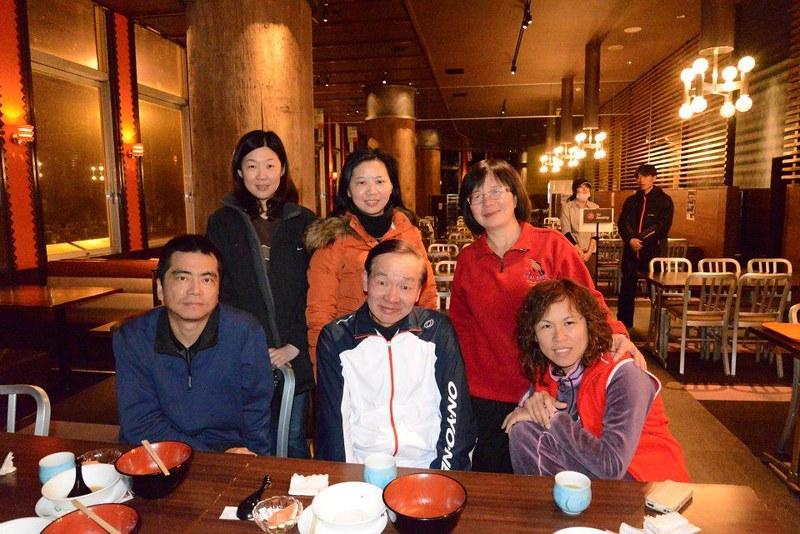 dinner_ski