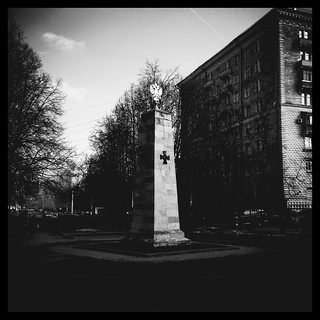 Obelisk «Fallen for freedom and independence of the Homeland»