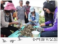 102-民宿賣店經營輔導-0417-15