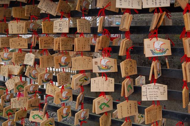 0973 - Templo de Kiyomizu-dera