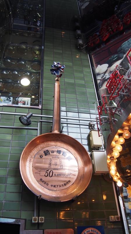 Tokyo Honeymoon 2013_day06_172