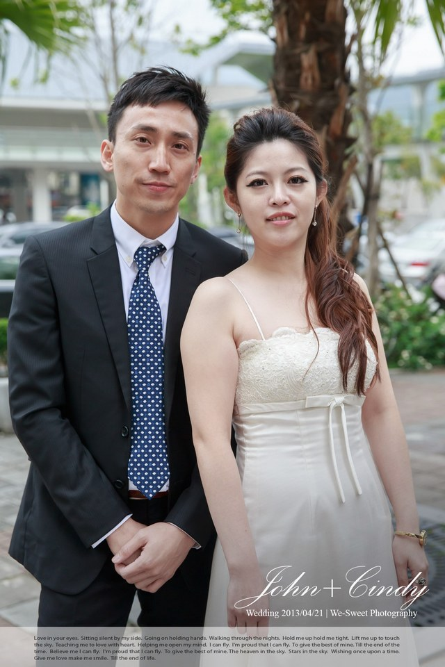 喜恩婚禮記錄-0056.jpg