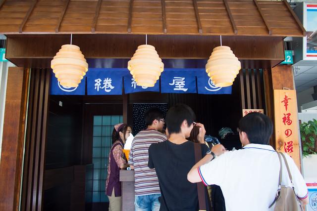 [台南 中西區]–夏天到了  致敬有理–綣綣屋