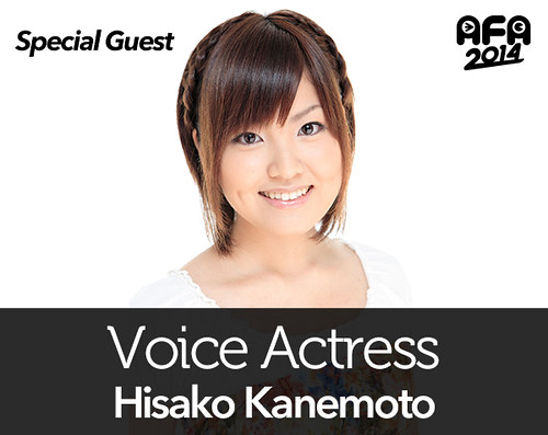 AFA14_Kanemoto_Hisako