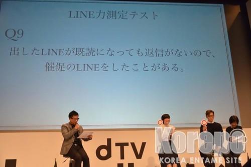 TOP - Secret Message Tokyo Première - 02nov2015 - Korepo - 17