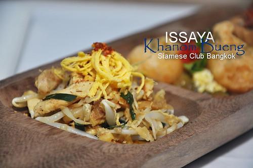 Issaya Khanom Bueng